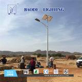 luz de rua solar da bateria de lítio 50W de 7m