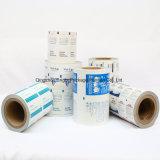 Du papier aluminium papier avec impression et le gaufrage