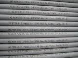 300 Serien-Edelstahl-nahtloses Rohr/Gefäß