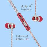 iPhone&Nokiaのためのカスタマイズされたロゴの耳最もよいデザインイヤホーン