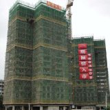 Het concurrerende Groene HDPE Net van de Veiligheid van de Bouw voor de Bouw beschermt
