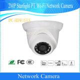 Ipc van kabeltelevisie van het Netwerk van de Oogappel van Dahua 5MP WDR IRL Camera (ipc-HDW1531S)