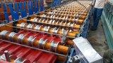 تسليف لوح يستعمل لون صنع فولاذ آلة