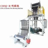 LDPE LLDPEの特別なフィルムの吹く機械