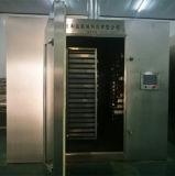 Aprovisionamento de fábrica de alho Negro Máquina de fermentação