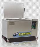 Professionelles manuelles automatisches Ultraschallreinigungsmittel mit 120 L (TS-2000)