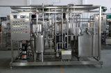 フルオートマチックの小型乳製品の加工ライン