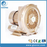 250W Small Size Air Regenerative Blower