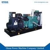 700kVA Volvo DieselGenset/Generator-Set-schwanzloser Drehstromgenerator