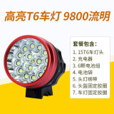 15 X Xm-L T6 LED 야영 자전거 가벼운 자전거 빛