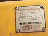 [جبنس] يستعمل حفارة [سوميتومو] 460 لأنّ عمليّة بيع