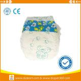 Soem-Marke und konzipieren frei Baby-Windel