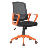 Pivot moderne commercial Le personnel du Bureau exécutif de la tâche de maille Président (FS-4100-Orange)