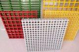 Мини-Micro Mesh GRP/FRP решетку с коррозиеустойчивой