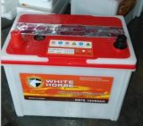 Standard Japan trocknen belastete nachladbare Batterie 12V 65ah