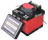 FTTH aus optischen Fasernschmelzverfahrens-Filmklebepresse (AOP50)