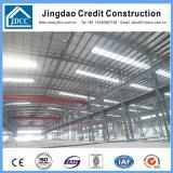 高品質の鋼鉄構造倉庫及び研修会