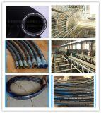Гидравлический шланг 1SN/масла резиновый шланг