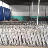 Az9725529272 V Typ Toque Rod für HOWO Shacman FAW LKW
