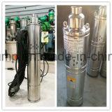 Volume alto Scerw elétricas submergíveis de baixa pressão das bombas de água