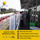 Шатер двойного Decker для салона автомобильной гонки VIP (hy056b)