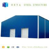 [لوو كست] يصنع عال إرتفاع فولاذ [بويلدينغ متريلس] فولاذ مستودع