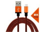 Type-c câble de caractéristiques/chargeur câble en nylon de Colorfull et câble de caractéristiques plus rapides pour le mobile d'Andriod