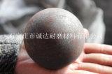 Bola de pulido de acero aleada del molino por ISO9001 Dia15-140mm