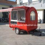 移動式台所バーベキューまたはフライヤーのボイラーまたはグリドルのポテトの食糧トラック