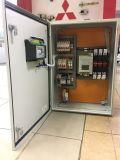 2p dubbele Automatische het Overbrengen van de Macht Schakelaar (ymq-125/2P)