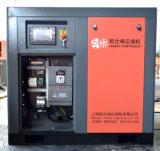 Schrauben-Luftverdichter mit variablem Frequenz-Luft-Ende für die Brücke Herstellung und Reparing