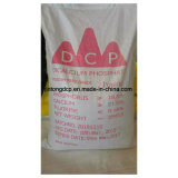 Animial 첨가물을%s 좋은 공급 급료 Dicalcium 인산염