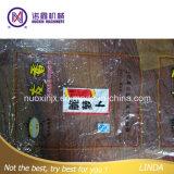 Stampatrice ad alta velocità di rotocalco del calcolatore dei tre motori (NUOXIN)