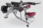つけられていたすくいの体操筋肉建物の体操か衝動の体操