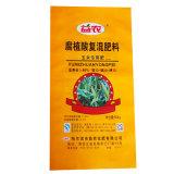 Семя почвы удобрения Eco содружественное Biodegradable упаковывая мешки PP