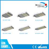 заводская цена прочный алюминиевый комплексной солнечного освещения улиц