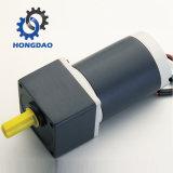 고성능 15W 24V DC 전기 Motor_D