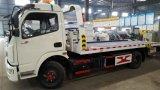 Dongfeng Rhdのレッカー車4*2貨物自動車のトラックの価格を持ち上げる4トン