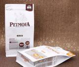 カスタマイズされた印刷の側面のガセットの平底BOPP/Plasticの動物のペットフード袋