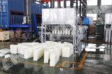 Focusunの先行技術10tpdのブロック製氷メーカーのプラント