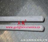 Tubo consolidado consolidado del carburo del tubo del Rb-Sic del silicio de la reacción/de silicio de la reacción