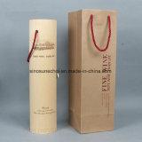 적포도주를 위한 고품질 주문을 받아서 만들어진 1bottled 둥근 나무 상자