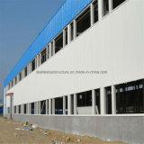 기중기를 가진 문맥 프레임 구조 금속 산업 강철 건물