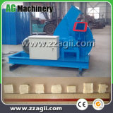 Резальная машина малого диска поставкы изготовления Китая деревянная для сбывания