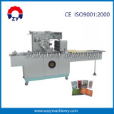 Btb-300b Automatic Small Box Cellophane Wrapping Machine