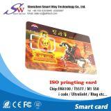 Carte d'IDENTIFICATION RF d'ISO14443A