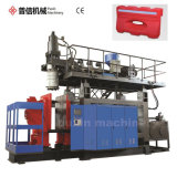 Hmwhdpe automática máquina de soplado Extrusión HDPE (PXB120A)