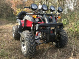 Electric ATV 150cc con freno de disco