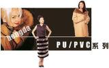 Vêtements de cuir - PU/matériaux de PVC