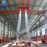 高い建物のクリーニング装置の倍のマストのアルミニウム上昇表